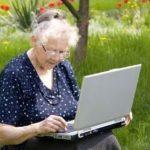 Бабушка по соннику