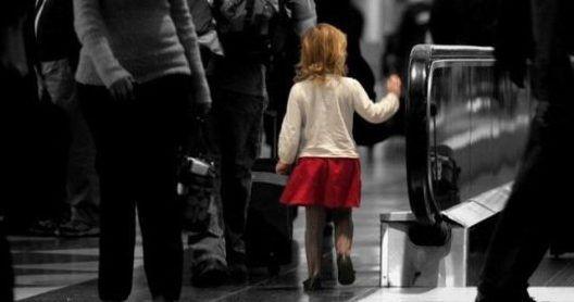Девочка потерялась